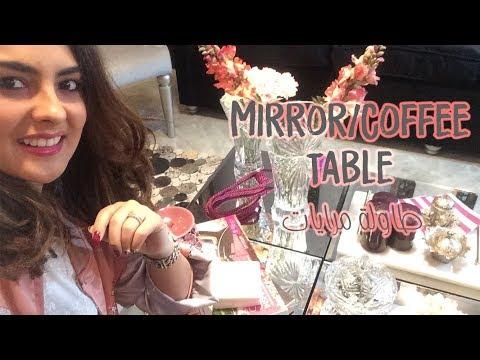 DIY Mirror coffee table طاولة وسط مرايات