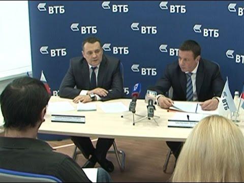 Новый руководитель белгородского ВТБ