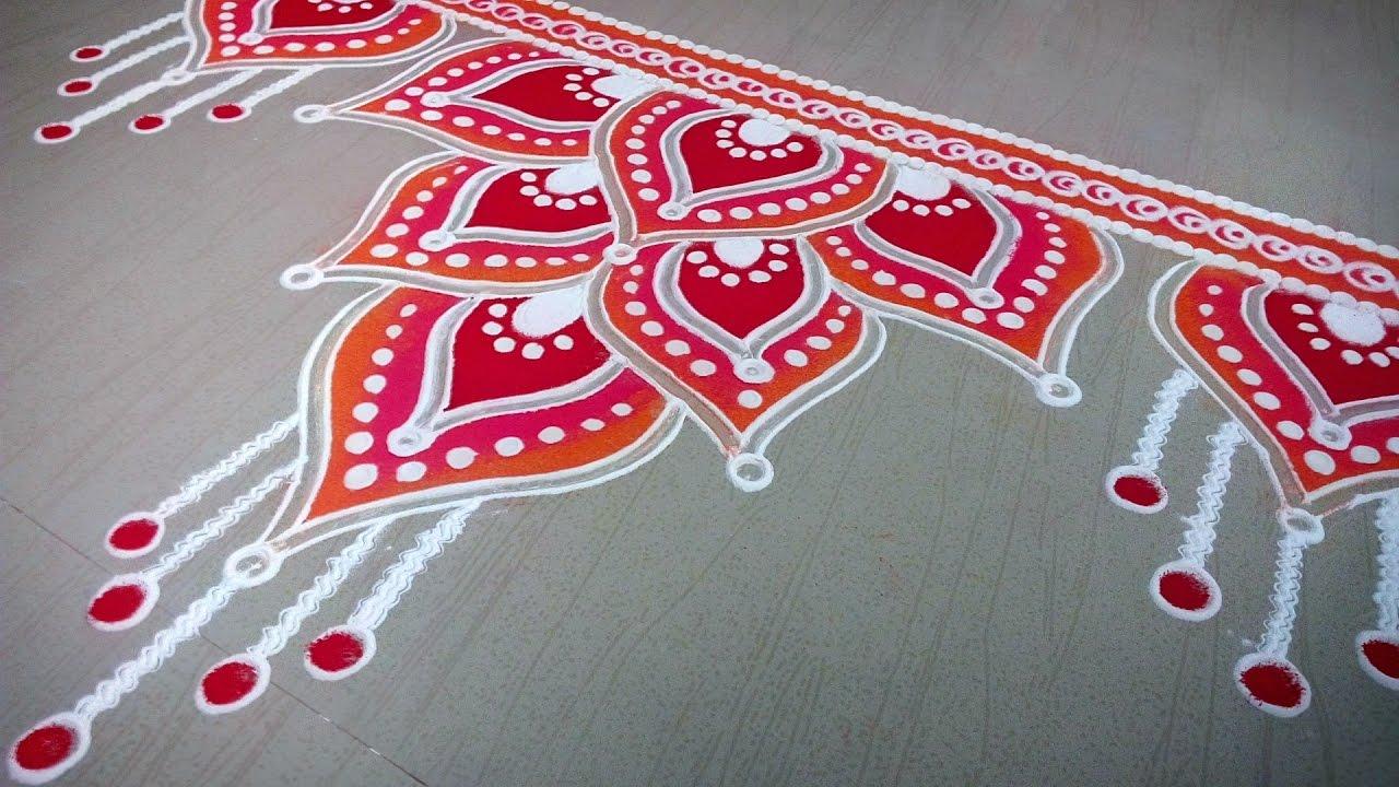 Beautiful door rangoli design youtube for Door rangoli design images new