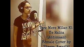 Tere Mere Milan ki ye Raina Female Cover by Shreya Awasthi