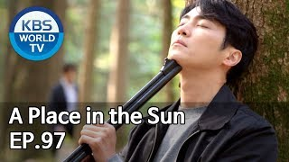 A Place in the Sun   태양의 계절