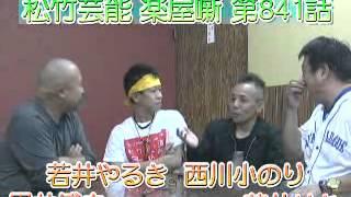 「ヒット1000円」とか「祝儀」付の「野球」で「必死」 「西川小のり&若...
