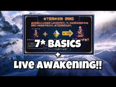 [FFBE JP] 7 Stars In A Nutshell + Live 7* Awakening Gameplay :D