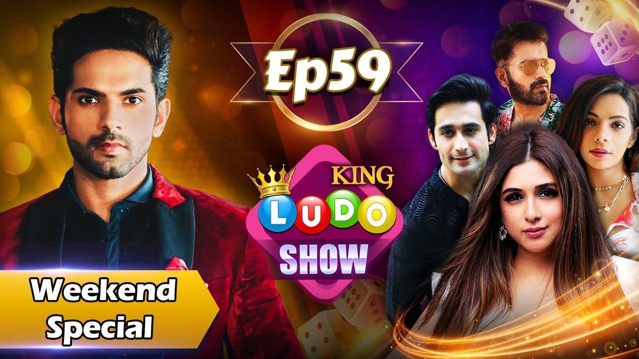 Ludo King Show Ep.59 | Special Show with Mrunal Jain, Vahbiz Dorabjee, Vikas Grover & Tanvi Thakkar