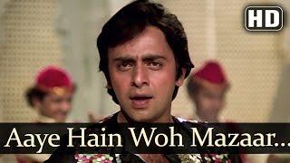 Saajan Ki Saheli - Aaye Hain Woh Mazaar - Vinod Mehra - Rekha - Nutan - Rajendra Kumar - Hindi Song