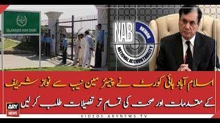 Islamabad High Court seeks Nawaz Sharif's case and health details from chairman NAB