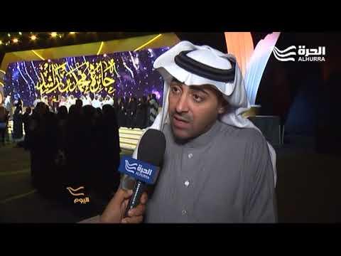 تطلعات الشباب الخليجي... والتحولات الاجتماعية والاقتصادية  - نشر قبل 21 ساعة