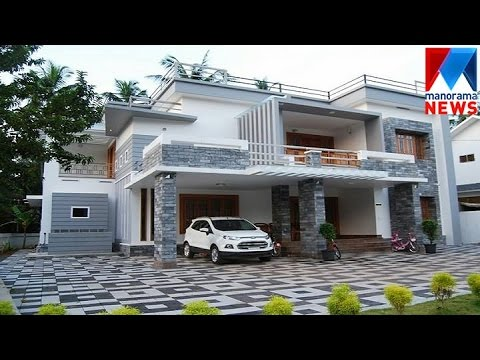 Simple contemporary home manorama news veedu youtube for Manorama veedu photos