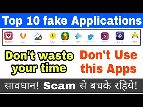 Top 10 Fake Applications in India | Dont Use These All Applications