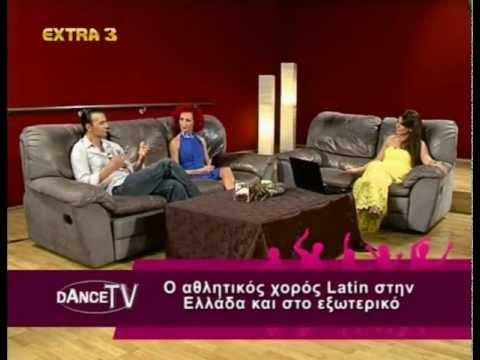 DanceTV Greece, Episode 1