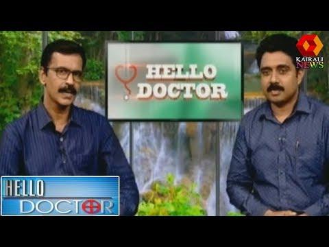 hello-doctor:-പൈല്സ്-|-piles-|-26th-august-2019