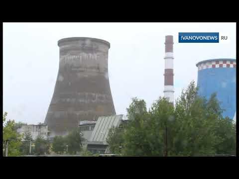 Взрыв градирни в Иванове Последствия