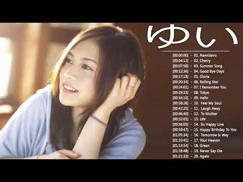 ゆい スーパーフライ|| ゆい スーパーフライ|| The Best Song Of Yui 2019 || Yui 2019