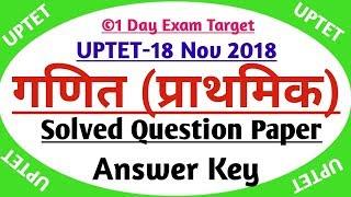 UPTET-2018 Maths/गणित ANSWER KEY II गणित हल पेपर UPTET-2018 II UPTET Maths -2018 II 1dayexamtarget