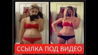 Как похудеть если нарушен обмен веществ