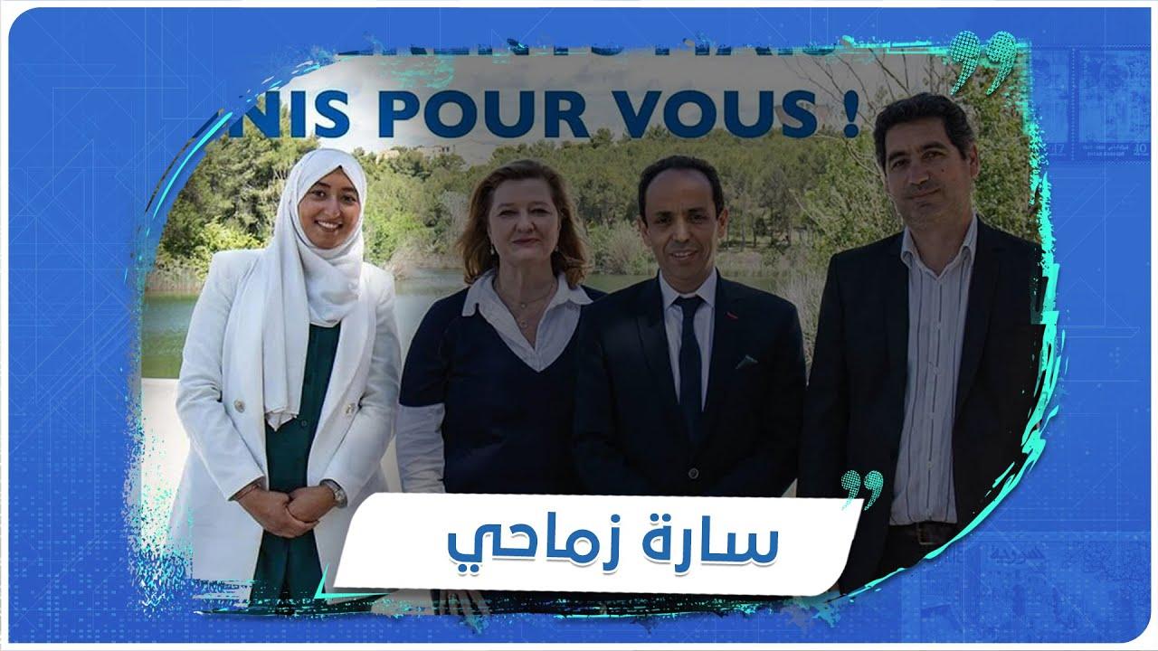 حزب ماكرون يحظر امرأة مسلمة من الانتخابات بسبب الحجاب  - 20:57-2021 / 5 / 14