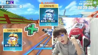 QQ飞车手游:青山氪金2500为黑曜闪电,怒吼:天美暗改概率!