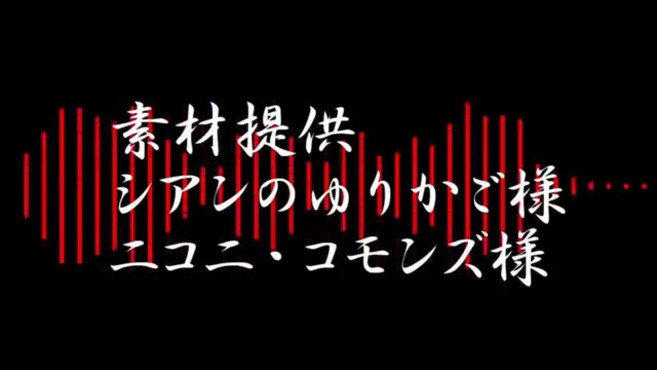 第二章 op - YouTube