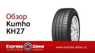 видео Купить шины Kumho Ecowing ES01 KH27 205/55 R16 91 H в Калининграде