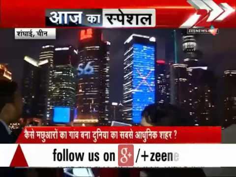 Exclusive report: Can Mumbai become Shanghai?