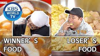 Winner's food, Loser's food [2 Days & 1 Night Season 4/ENG/2020.07.26]