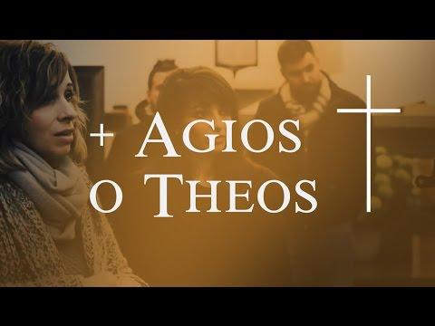 Agios o Theos - Schola Ventuno