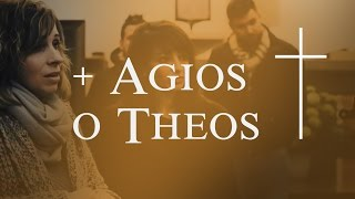 Agios O Theos   Schola Ventuno