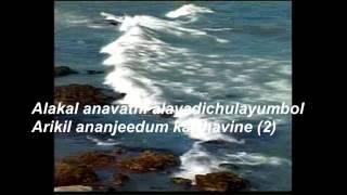 Karoke-Aradhana With DTP...Music-Sabu Louis,Malayalam christian new worship song