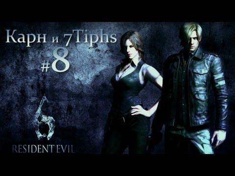 Elder Scrolls 5: Skyrim, the - дата выхода, системные