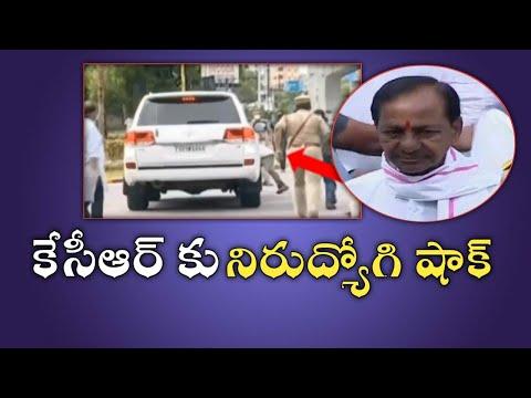 కేసిఆర్ కు నిరుద్యోగి షాక్ | Unemployed Youth Protest Infront Of CM KCR Convoy | RBC News