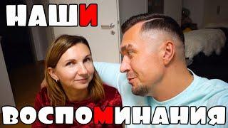 СТАРЫЕ ФОТОГРАФИИ ✔ День рождения в семейном кругу  16.02.2020