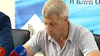 Matbuot anjumani: Krasnoyarsk ta'mirlash yo'l