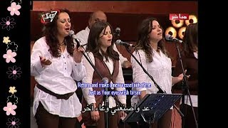 Great Potter , I am like a clay!...Lovely Arabic Christian Song(Lyrics @ CC)