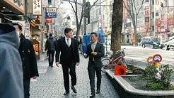 Bitcoin World: Tokyo