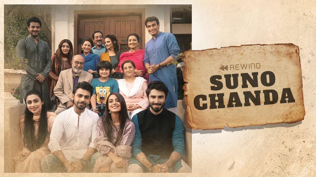 Download Suno Chanda Rewind   Season 2  Iqra Aziz   Farhan Saeed   HUM TV   HUM Spotlight