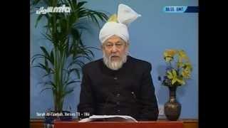 Tarjumatul Quran - Sura' al-Tawba [The Repentance]: 73 - 98.