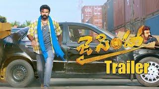 Balakrishna Jai Simha movie  trailer | Balakrishna | KS Ravi Kumar | Nayanthara | SUNNY TFCCLIVE thumbnail