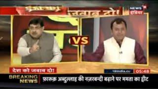 नागरिकता में वोटबैंक की राजनीति किसने की ? Desh Ko Jawab Do|