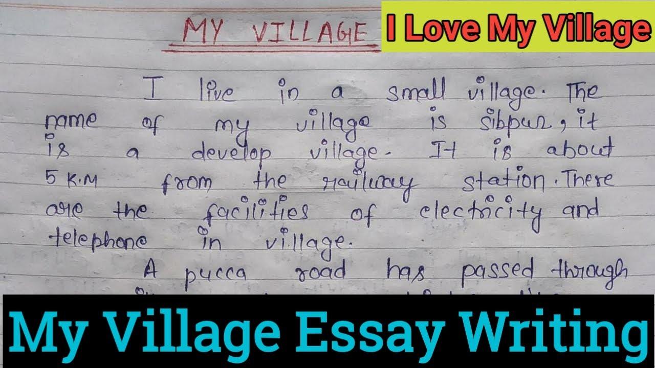 Download MY Village Essay In English | My Village Paragraph | 10 Lines On My Village | My Village Essay For