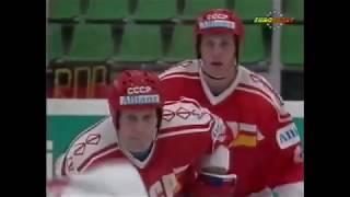 1990 04 17 СССР Германия Чемпионат мира