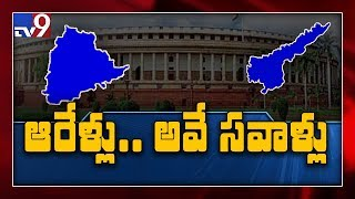 AP state bifurcation promises unfulfilled even after 6 years