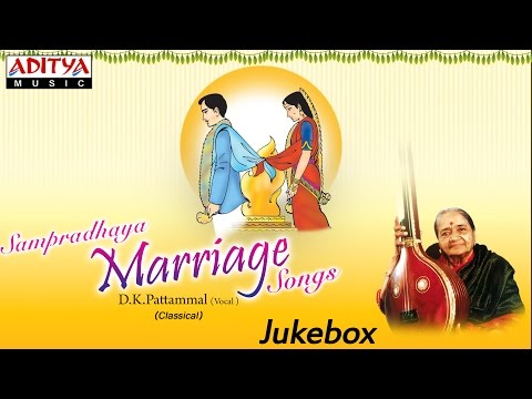 Sampradhaya Marriage Songs || D.K. Pattammal classical songs