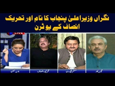 Sawal Yeh Hai 1st June 2018-Is Khawaja Asif verdict PML-N's victory?