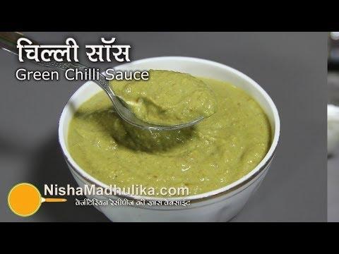 Homemade Green Chilli Hot sauce recipe - Green Chilli sauce recipe