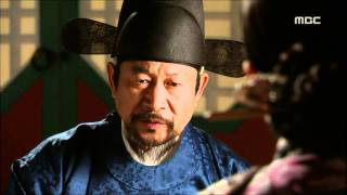 해를 품은 달 - Moon embracing the Sun, 1회 EP01, #01