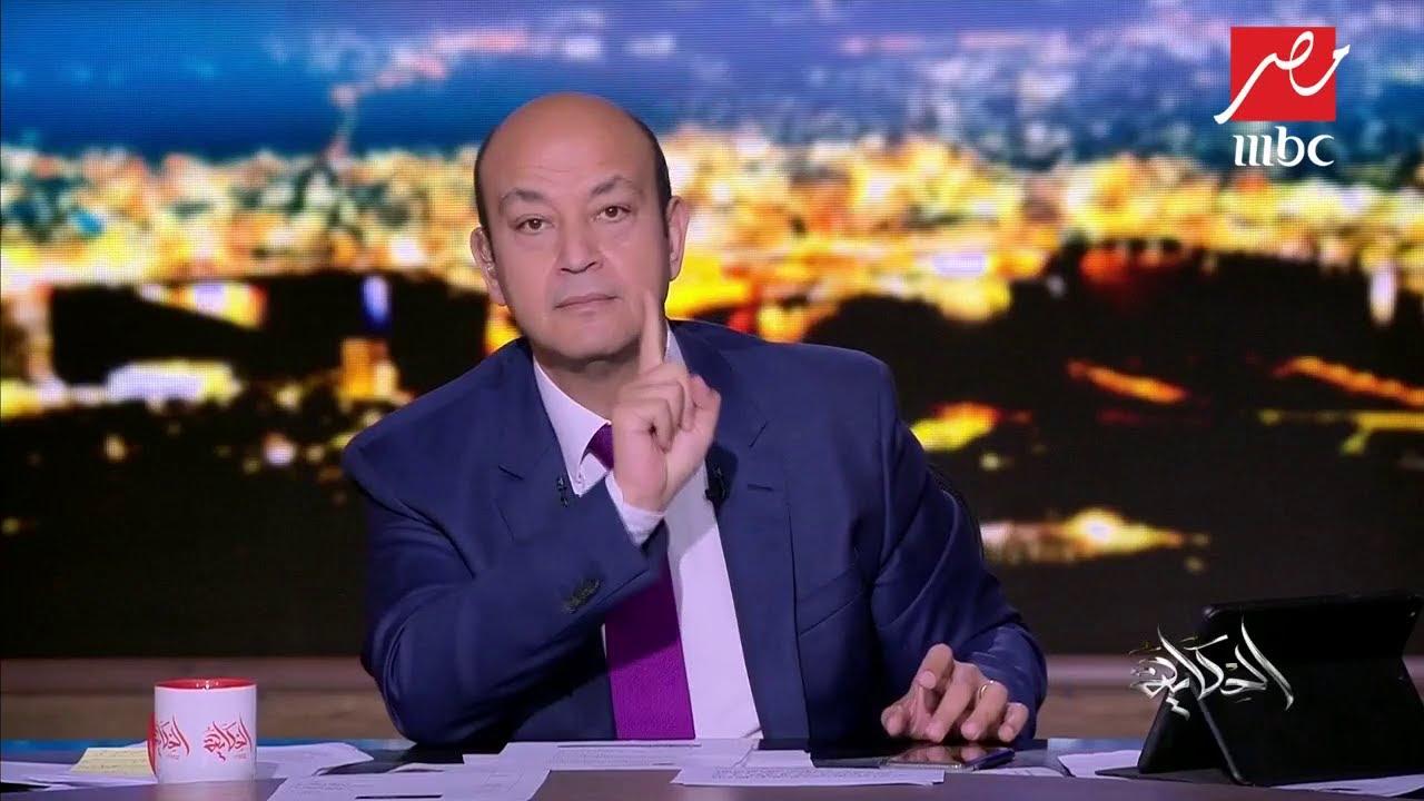 حكاية اختفاء الصحفي #جمال_خاشقجي يرويها عمرو أديب