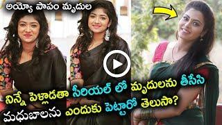 "vuclip Telugu Daily Serial ""ninne pelladatha serial"" mrudula(Bhoomi Shetty) vs MaduBala"