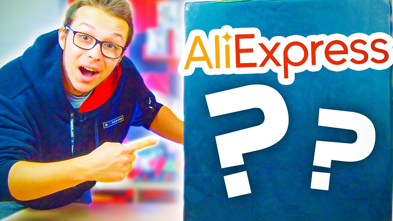 DEBALLAGE D'UN COLIS MYSTERY BOX ALIEXPRESS A 600€ ! (Unboxing)