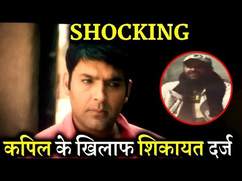 Complaint Filed Against Comedian Kapil Sharma!