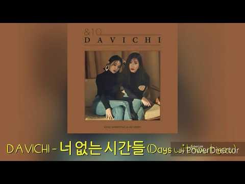 DAVICHI - 너 없는 시간들 (Days Without You) EASY LYRIC / LIRIK MUDAH